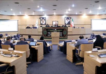 تصویب پاداش ۲۰۰ میلیونی برای افشاگران فساد توسط شورای شهر مشهد