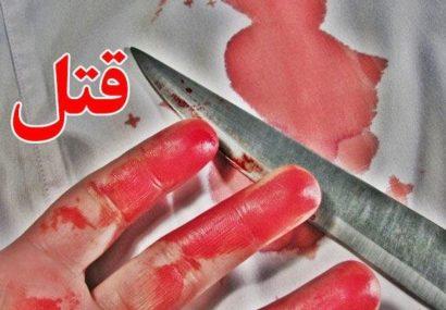 نزاع خونین در رشت؛ جوان ۱۸ ساله با ضربات چاقو کشته شد