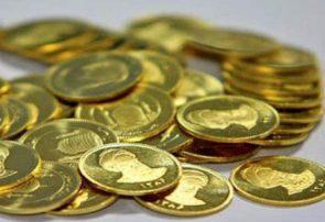 نرخ سکه و طلا در بازار رشت امروز ۳۰ بهمن ۹۸