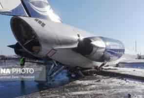 روایت یکی از مسافران پرواز تهران- ماهشهر