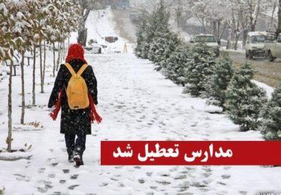 تعطیلی مدارس گیلان در تمام مقاطع تحصیلی به علت بارش برف