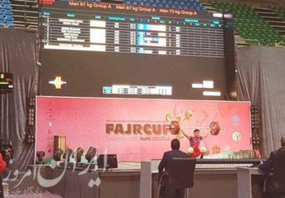 کسب ۳ نشان طلای ایران در روز نخست مسابقات بینالمللی وزنهبرداری جام فجر