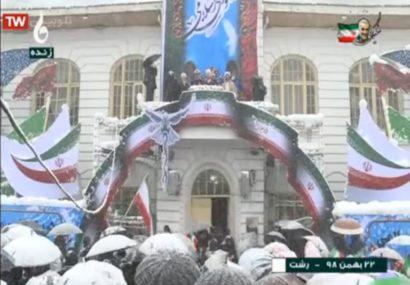 سخنران راهپیمایی ۲۲ بهمن رشت به این مراسم نرسید!