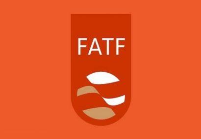 کارگروه ویژه اقدام مالی، ایران را در فهرست سیاه قرار داد