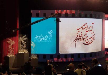 برگزیدگان جشنواره فیلم فجر مشخص شدند+ اسامی