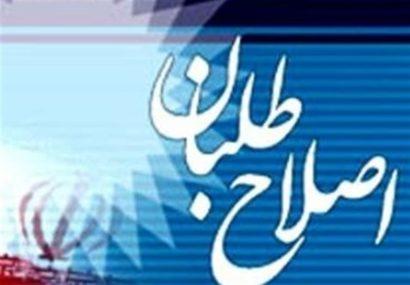 شوک اصلاحطلبان به انتخابات در تهران؛ لیست نداریم