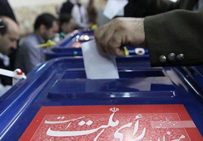اسامی داوطلبان تأیید صلاحیت شده حوزه انتخابیه رودبار