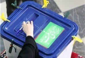 غایبین بزرگ انتخابات گیلان