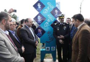 تابلوهای شهدای والامقام رشت ساماندهی میشوند؛ رونمایی از فرم جدید تابلوها در میدان مصلی