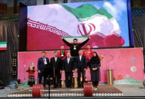 پایان خوش برای وزنهبرداری ایران در جام نامجو؛ ایران قهرمان مسابقات شد
