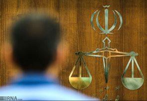 محکومیت معاون آقای شهردار به اتهام تصرف غیرقانونی در اموال دولتی+ تصویر حکم