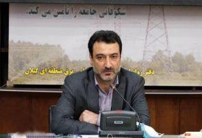 بهمن داراب زاده مدیرعامل برق منطقه ای گیلان شد