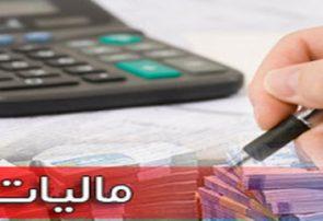 اداره کل امور مالیاتی گیلان؛ جزیزه ای دور افتاده از سیاست های دولت؟