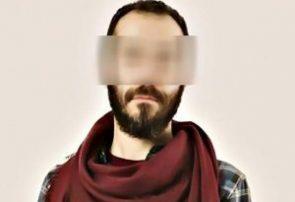 کاف الف؛ متهم تجاوز به دختران دانشجو دستگیر شد