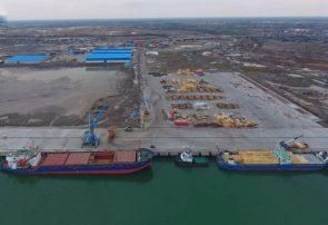 افزایش۲۰۸ درصدی مبادلات تجاری در بندرکاسپین در ۵ ماهه امسال /تخلیه و بارگیری ۲۳۴ هزار تن کالا با ورود ۸۳ کشتی در سال ۹۹ /پهلو دهی ۲۳ کشتی کالاهای کانتینری با ۱۷۳۷ تی ای یو در سال جاری