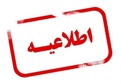 تعلیق یکی از اساتید آموزشگاه مهتا به دنبال شایعات اخیر در فضای مجازی و اتهام تعرض