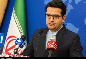 سخنگوی وزارت خارجه: بهرهگیری از ظرفیتهای آستارا در تقویت روابط ایران و آذربایجان موثر است