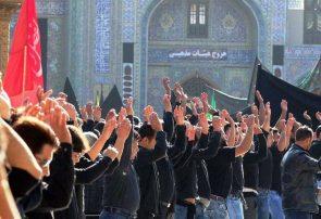 برنامه هیات های عزاداری یزد در ماه محرم لغو شد/هیئت «دمام زنان» بندر انزلی هم برنامه های خود را لغو کرد
