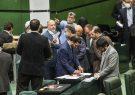 در گفتگو با چند نماینده؛ نمایندگان مجلس دریافت خودرو را گردن دولت انداختند/ پرشیا کیفیت نداشت، دناپلاس گرفتیم